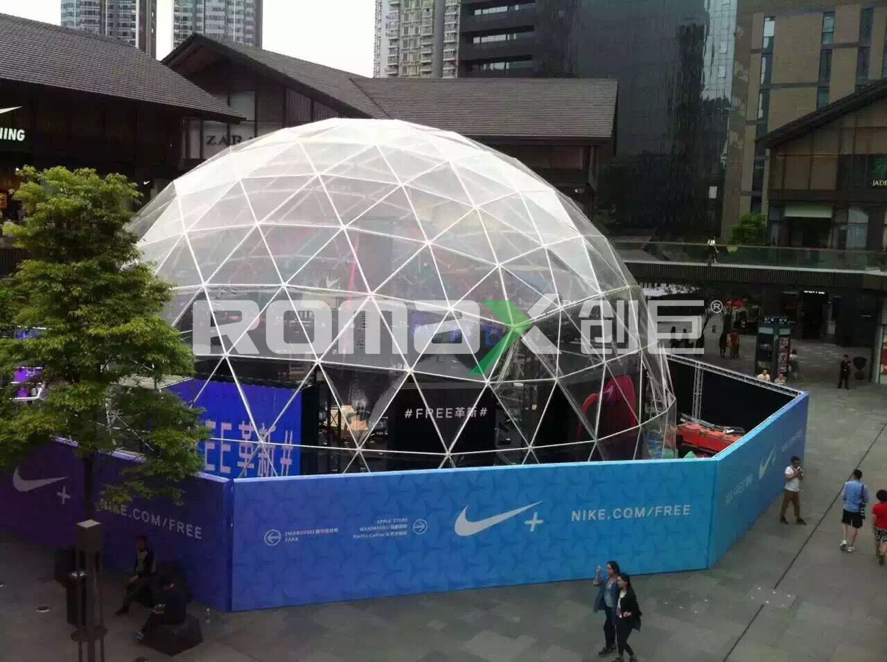 球形beplay体育iso下载