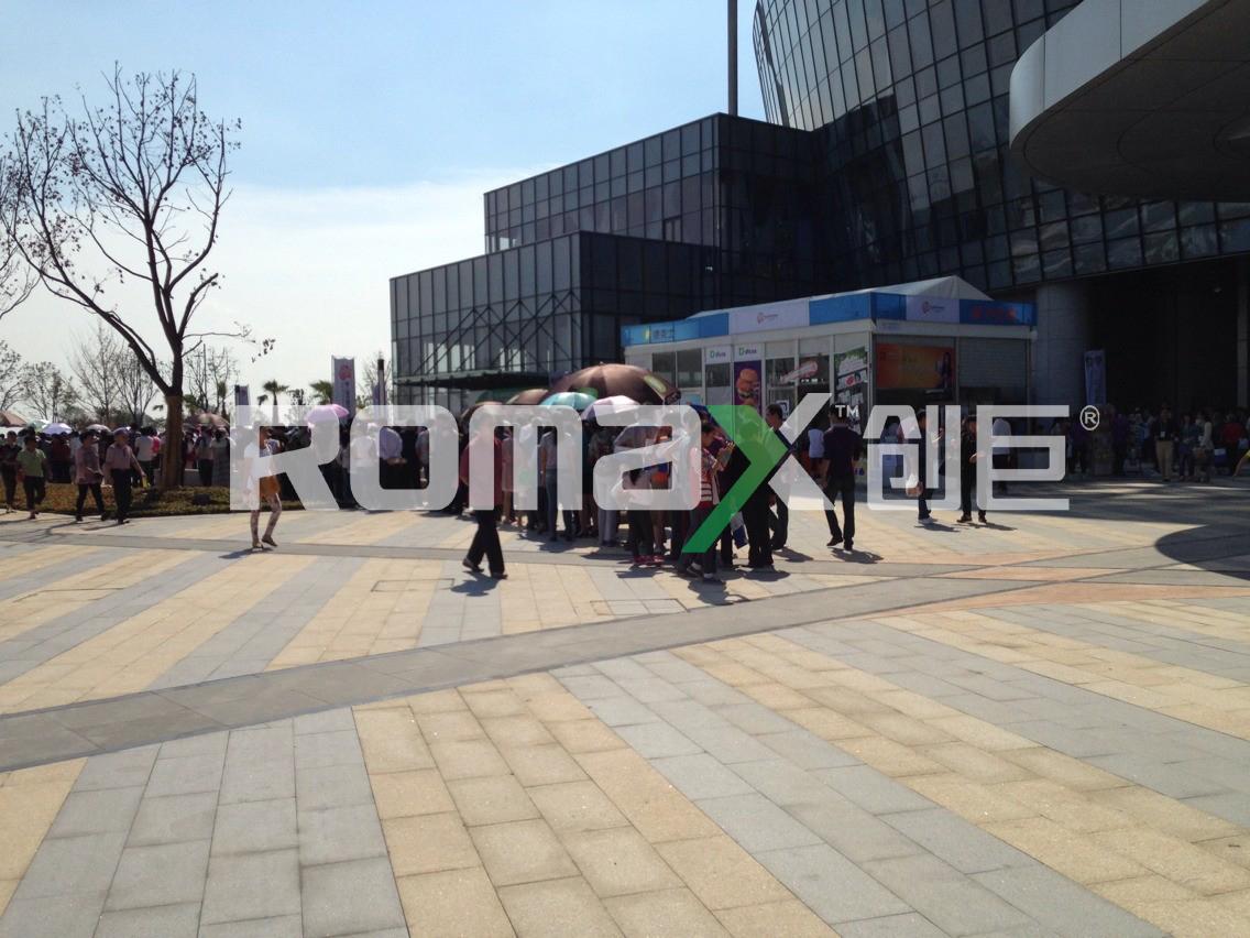 中国花卉博览会beplay体育iso下载